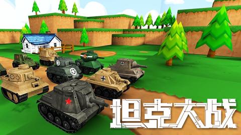 Unity3d游戏开发案例-坦克大战教程
