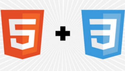 微信出台新的HTML5全栈开发管理规范