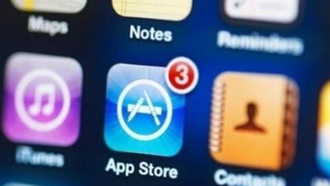 2016最新版iOS应用审核指南