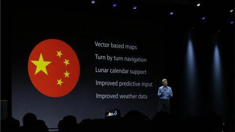 """iOS国内榜:国人爱""""快餐"""""""