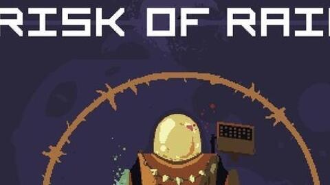 """大学生5个月做游戏开发:""""雨中冒险"""" 收3000万"""
