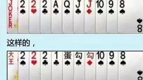 中国手机游戏开发产品中不准出现英文字母