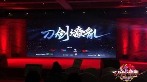 中国原创IP集结 手机游戏开发产品刀剑缭乱发布