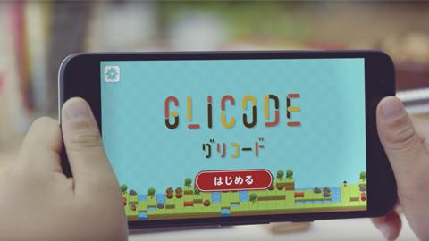 日本零食巨头推出游戏编程游戏开发产品