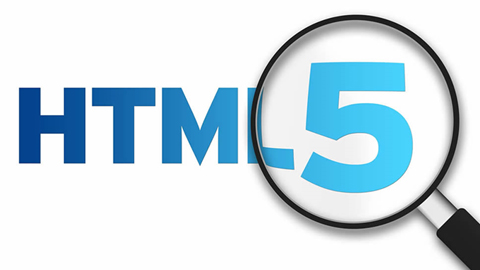 HTML5全栈开发培训为什么如此受欢迎