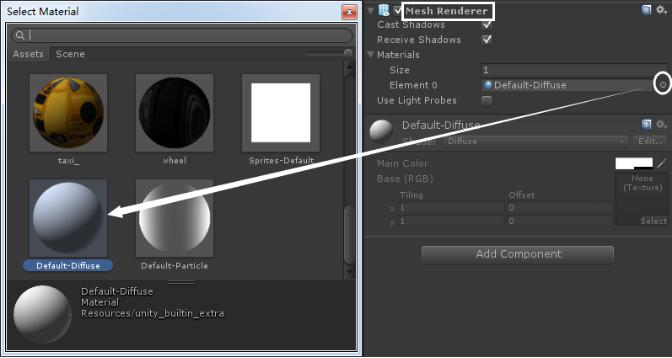 Unity3d培训教程之Materials材质及相关属性