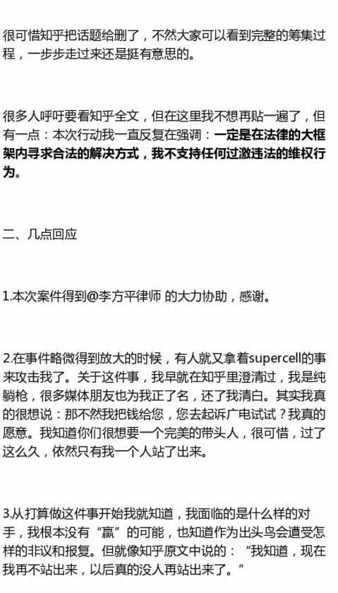 不服手机游戏开发审核 开发者众筹起诉广电总局
